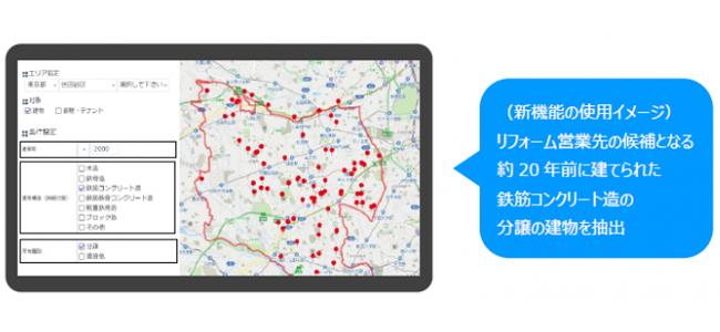 ゼンリン、時空間データベースを活用したAPI「ZENRIN Maps API」 に新機能を追加
