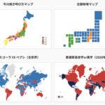 スカイマティクス、クラウド型地図表現自動化サービス「SEKAIZ」に新機能を追加