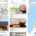 Filot、地図上に動画を投稿できるアプリ「Vith」をリリース
