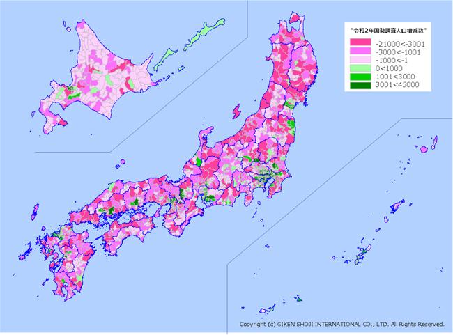 技研商事、令和2年国勢調査の結果を市区町村単位で地図上に可視化