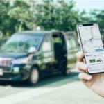 タクシー配車アプリ「GO」が広島県でサービス提供を開始