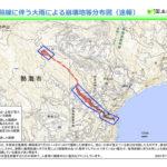 国土地理院、熱海の崩壊地等分布図と土砂堆積範囲図を公開
