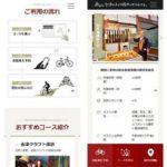 三菱商事とマップル、HEREの位置情報技術を活用した実証実験を会津若松で共同実施