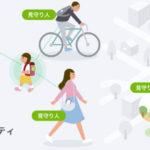 otta、BLEビーコンを活用した見守りサービスを東京都府中市の全域に拡大