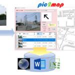 パオ・アット・オフィス、撮影方向を地図上に矢印でプロットする「pic2map ver 1.0」を提供開始