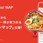 Yahoo! MAP、全国約6万軒のラーメン店を検索できる「ラーメンマップ」を提供開始