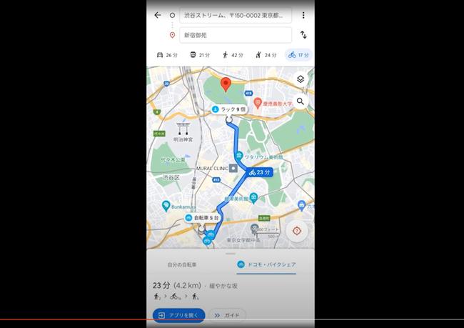 Googleマップに東京都と大阪府のドコモ・バイクシェアのサイクルポート情報が掲載