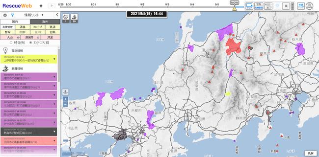 レスキューナウ、危機管理情報サービス「レスキューWeb Map」をリニューアル