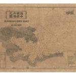 ゼンリンミュージアムと第七管区海上保安本部がコラボ、「近代海図の誕生と伊能図 ~海図150周年特別展示~」が開催