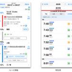 ナビタイム、JR西日本と大阪メトロの電車混雑度表示に対応