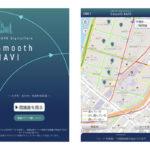 東京都デジタルツイン実現プロジェクト、混雑度を可視化するウェブアプリの実証を開始